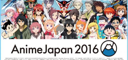 アニメジャパン2016