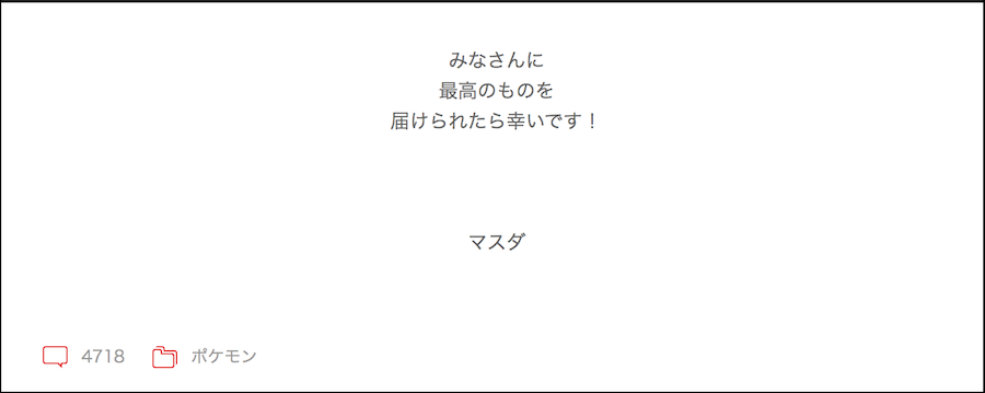 スクリーンショット 2016-07-20 23.08.34