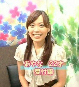 松本圭世の画像 p1_20