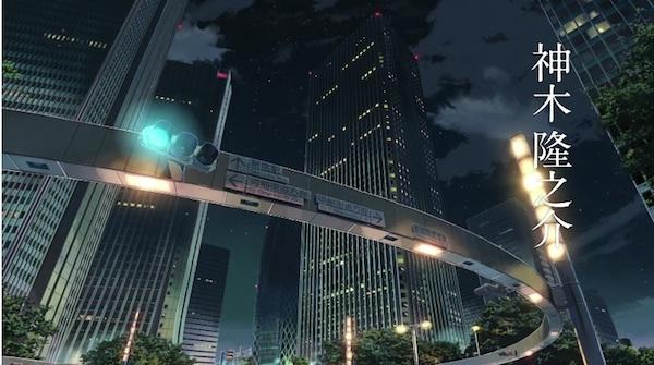 新宿警察署裏