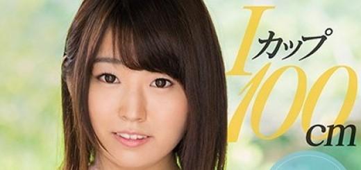 現役グラビアアイドル松本菜奈実無料動画パッケージ