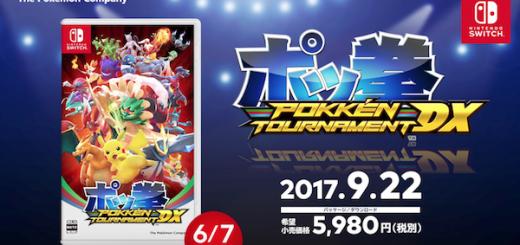 任天堂スイッチ ポッ拳トーナメントDX