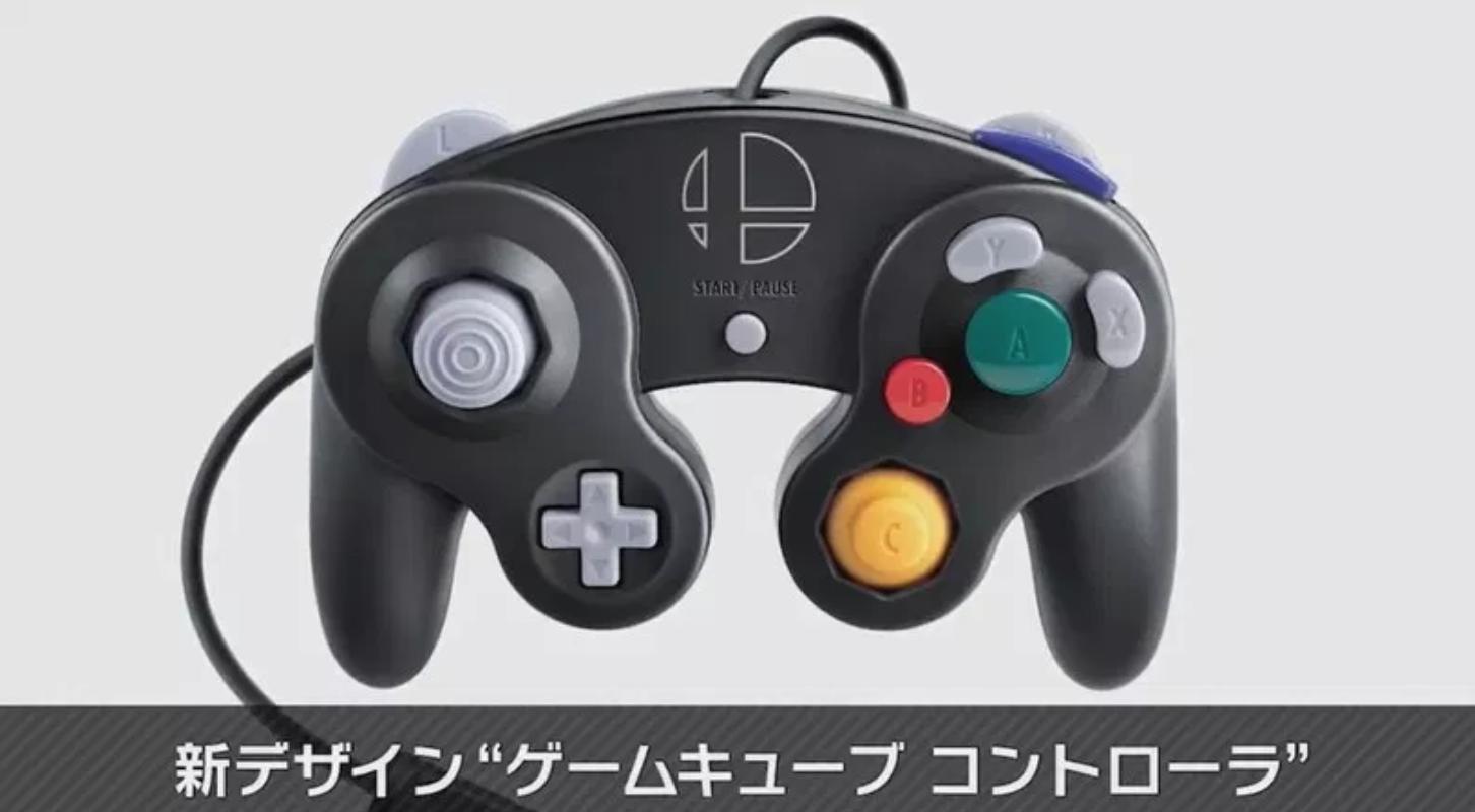 Switch専用スマブラゲームキューブコントローラ