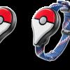 pokemon go plus予約方法・絶対に買う方法